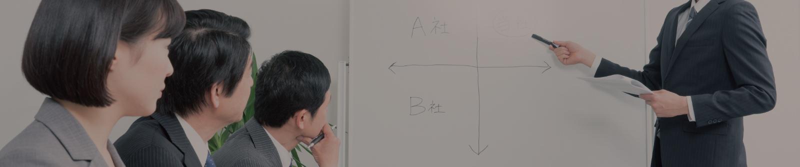 KMC 熊本 人材育成