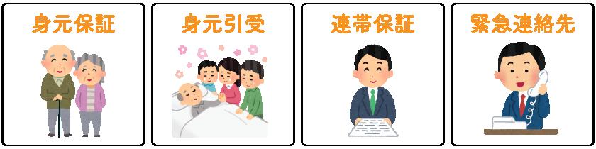 高齢者サポート 株式会社k m c 九州マネジメントセンター