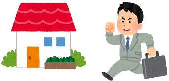 KMC熊本 空き家サポートサービス