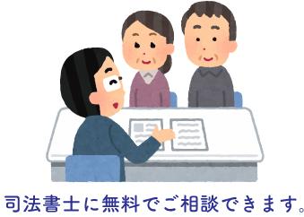 KMC熊本  財産管理委任契約、任意後見契約、遺言作成