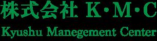 株式会社K・M・C